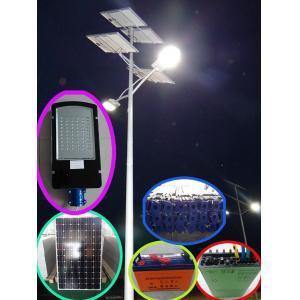 China 60w led Solar Street Light, Solar Street Light china manufacturer on sale