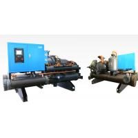 China Screw Type Water Cooling Water Chiller For Injection Mold Machine on sale