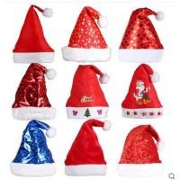Personalized Plush Toys Dancing Christmas Hat with Gold Podwer , Red / Blue