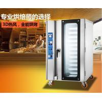 Hot air convection large ovens(5/pan, 6/pan,9/pan,10/pan,12/pan),Large electric oven,hot air circulating oven,Commercial