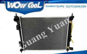 China Hard Brazing Aluminum Heat Exchanger Radiator , Hyundai Veloster Radiator Nissens 67553 wholesale