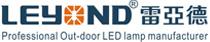 China Waterproof LED Flood Lights manufacturer