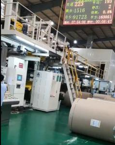 China WJ300-2500 5 ply Corrugated Cardboard Production Line Chinese suppliers, Manufacturers on sale
