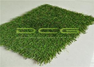 China Green Backing Artificial Grass Landscaping Easy Clean Low Maintenance on sale