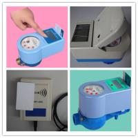 Intelligent Radio Frequency Card Prepaid Water Meter With Brass Body
