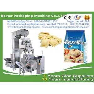 China frozen dumplings packing machine,frozen dumplings weighting & filling machinery ,frozen dumplings sealing machine on sale