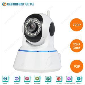 China Plug and play p2p two way intercom wireless infrared camera on sale