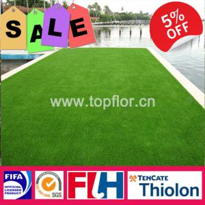 China Portable Artificial Turf/Synthetic Lawn/Artificial Grass Turf For Garden Residential Lands on sale