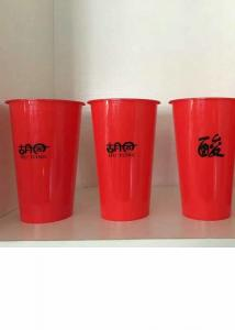 China Food Grade Iml Cups Disposable Plastic Clear Chocolate With Logo on sale