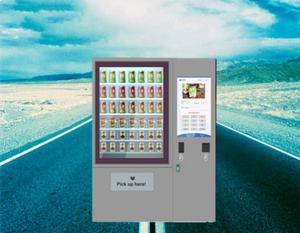 China Coin Bill Operated Refrigerated Soft Drink Milk Beer Biscuit Books Magazines Vending Machine with Touch Screen on sale