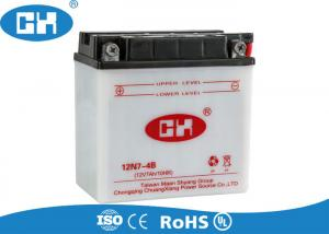 China High Performance Lead Acid Motorcycle Battery 12v 7Ah Big Capacity ABS Container on sale
