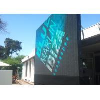 P6 LED Screen Outdoor Billboard Advertising LED Video Display 6500 cd/㎡