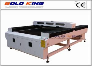 China 2016 hot sale  high precision CO2 CNC laser cutting machine price 130cm*250cm on sale