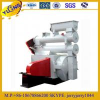 China YULONG HKJ300 Fish Animal poultry Chicken rabbit feed pellet machine for sale on sale