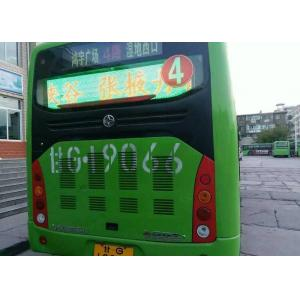 China City Bus Advertising Full Color bus led screen Signs with Wireless Remote / 3G / 4G on sale