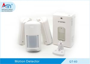 China QT-60 Outdoor Infrared PIR Detector on sale