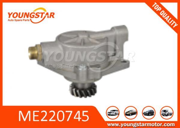 MITSUBISHI FUSO Motor Vehicle Engine Parts For 4M50 4M51 ME220745 ME