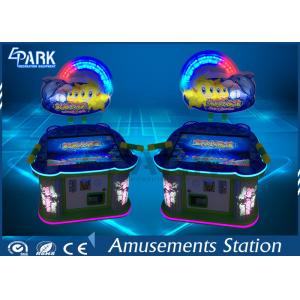 China Arcade Lottery Vending Amusement Game Machines Baby Aquarium For Children on sale