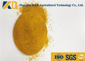 China High Protein Corn Gluten Meal Pre Emergent Shrimp And Fish Feed Additive on sale