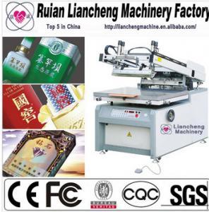 China 2014 Advanced semi auto screen printing machine on sale