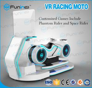 China Various Game Virtual Reality Car Simulator , Multi DOF Dynamic Platform Video Game Racing Simulator on sale