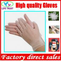 China Flocklined latex household gloves on sale