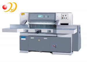 China High Speed Automatic Paper Cutting Machine With Digital Display on sale