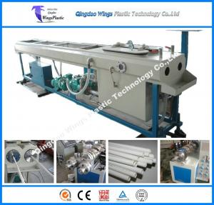 China PVC Pipe Machine PVC Pipe Making Machine for Water Supply and Electric Conduit Pipe on sale