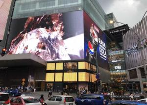 China HD Pixel Pitch 6mm Giant Outdoor Full Color Led Screen on sale