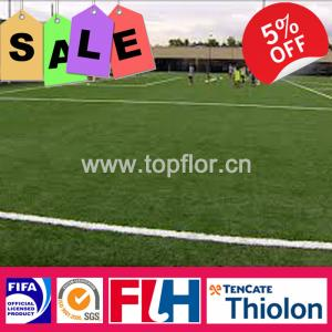 China 50mm outdoor artificial grass lawn/synthetic soccer grass on sale
