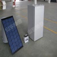 China Solar Power Refrigerator on sale