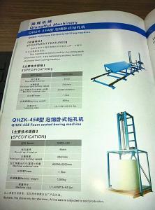 China Découpeuse rigide horizontale de mousse d'aléseuse de perceuse de mousse avec le certificat de la CE on sale