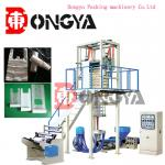 DY Series of 1 - Layer Film  Blowing Machine - Blown Film Equipment's Products Used for Supermark Plastic Bag 70-1200