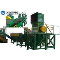 China Ldpe Film Plastic Washing Recycling Machine Crusher SJ Serious With CE Certification on sale