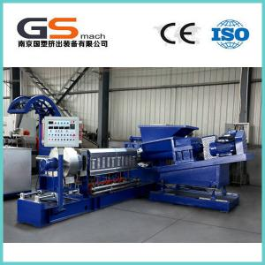 China 300-500kg/H Capacity Single Screw Extruder Line For Color Masterbatch Making on sale