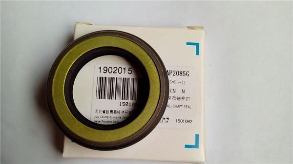 Métrique oil seal Viton 20 mm x 35 mm x 7 mm