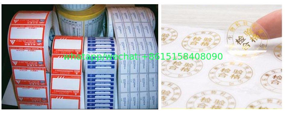 photoelectric PLC servo system ±0.10mm 300 press/min 45m/min Automatic Medium Speed Label Die Cutting Machine trademark