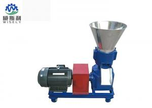 China High Speed Agriculture Farm Machinery Pellet Press Machine For Large Capacity on sale
