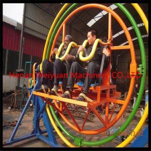 China Amusement Park Rides 4 seats  Human Gyroscope For Sale on sale