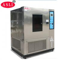 China Programmable Sand And Dust Test IP6X IP5X Sand Dust Test Chamber on sale