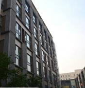 China Hang Mei InternationalTechnology Co.,Ltd manufacturer