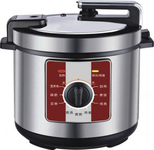 China Mechant Control Electric Pressure Cooker with Attractive design on sale