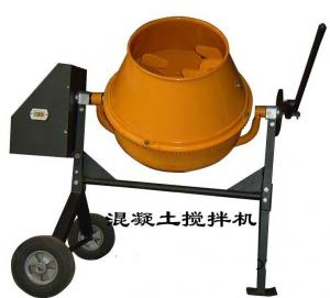 China 380v /220v mini electric cement mixing machine on sale