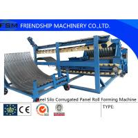 China Automatic Galvanized Corrugated Culvert Pipe Making Machine For Water Conservancy Project on sale