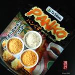 Fresh Shrimp Crispy Japanese Panko Breadcrumbs Authentic With Salty Taste