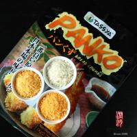 Fresh Shrimp Crispy Japanese Panko Breadcrumbs Authentic With Salty Taste
