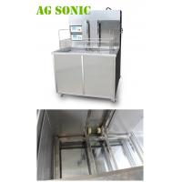 450L Large Capacity Automotive Ultrasonic Cleaner For Car Tyre / Wheel / Rim