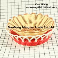 China Hand weaving Rattan eco-friendly fruit and snack basket on sale