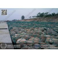 China 80X100mm Green Color PVC Coated Gabion Basket   2X1X1m on sale