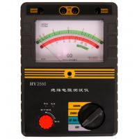 China Insulation Tester HY2550 on sale